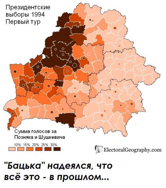 Zap_Belarus-2