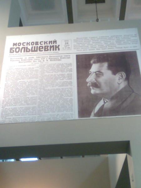 Московский большевик, 1941 год
