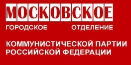 Исторический логотип Комстола