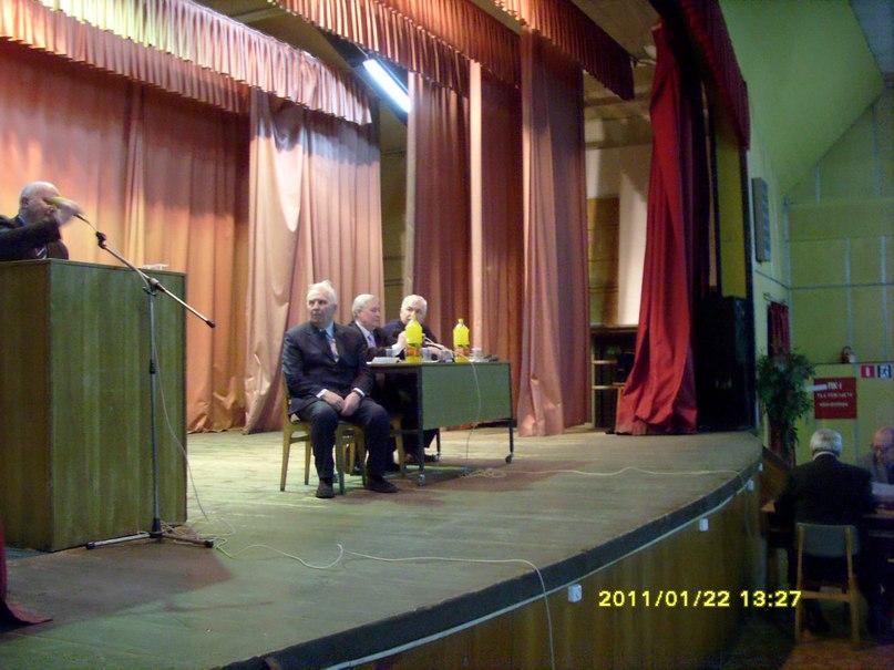 В президиуме - Лигачев, Серегин и Минкевич.