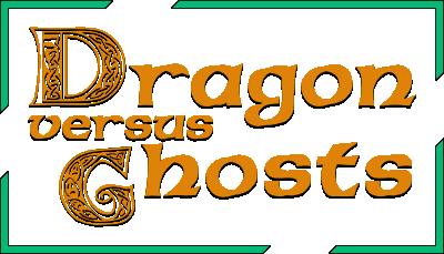 DvG Logo в рамке