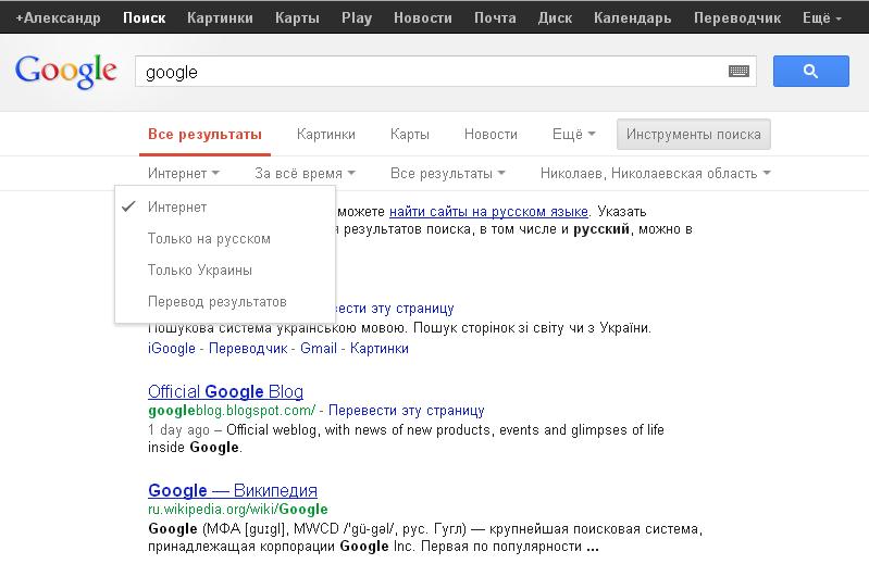 Screenshot+on+11.22.2012+at+11.09.03+AM