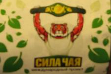 logo_silachaya