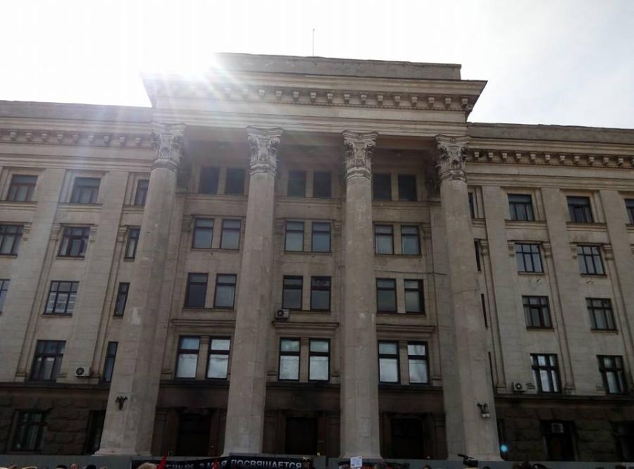 Потасовка активистов Антимайдана с радикалами произошла на митинге в Одессе