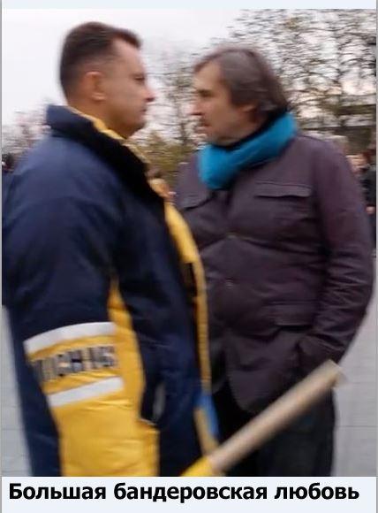 Big_Oligarh_Love_Sergey_Choolkoff