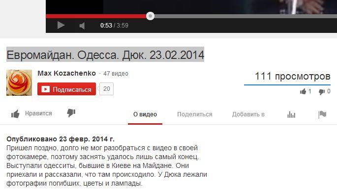 Sergey_Nagoyan_posetil_Odessu