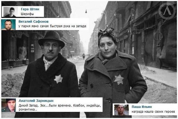 всё-плохо-фэндомы-евреи-3199943