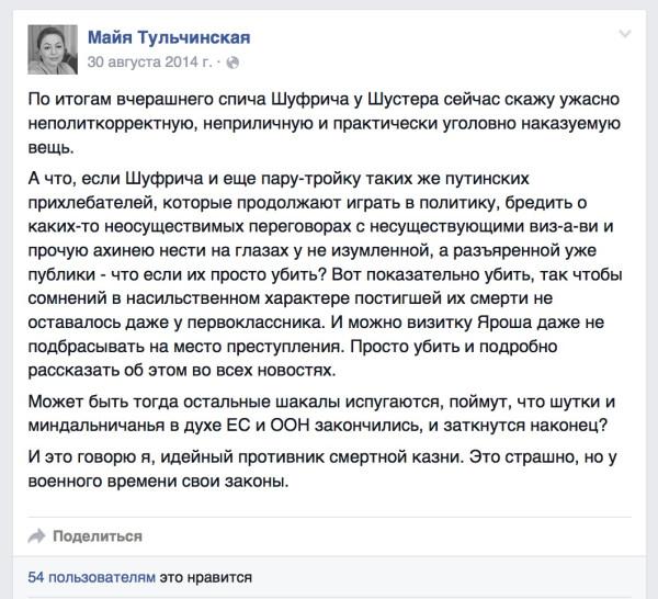 Нет_фашизма_54_likes.jpg