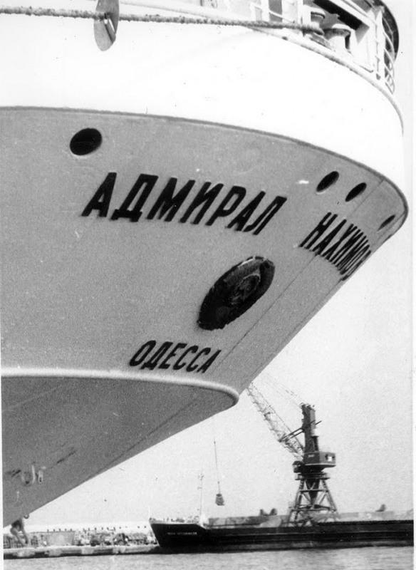 внешний гибель адмирала нахимова фото цепляюсь