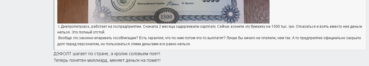 обсу.PNG