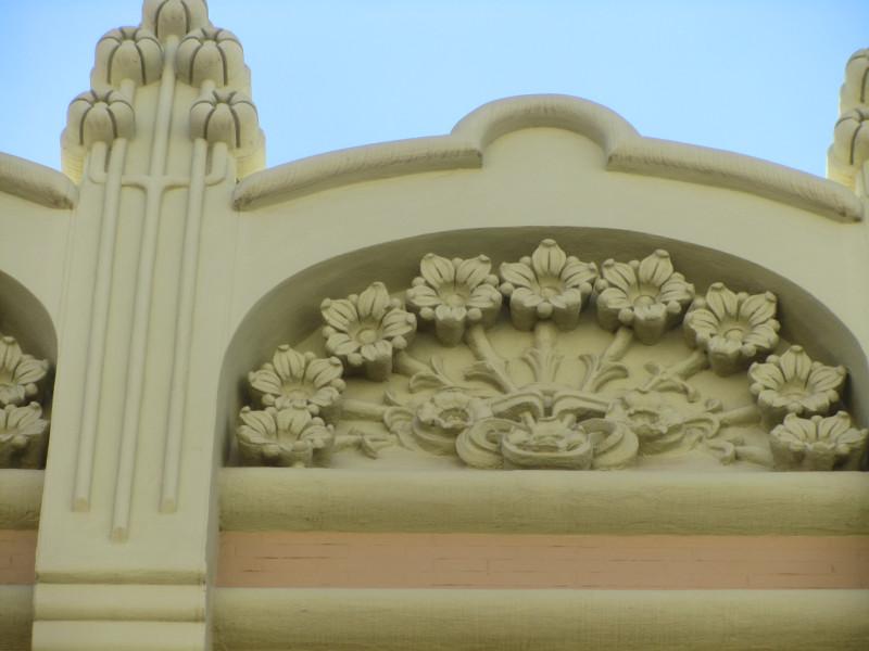 Деталь фасада. Анибал Гонсалес