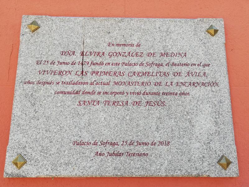 Дворец Софрага, принадлежавший Эльвире Гонсалес и Медина, в котором поселились монашки-кармелитки, прежде чем оказаться в монастыре Воплощения