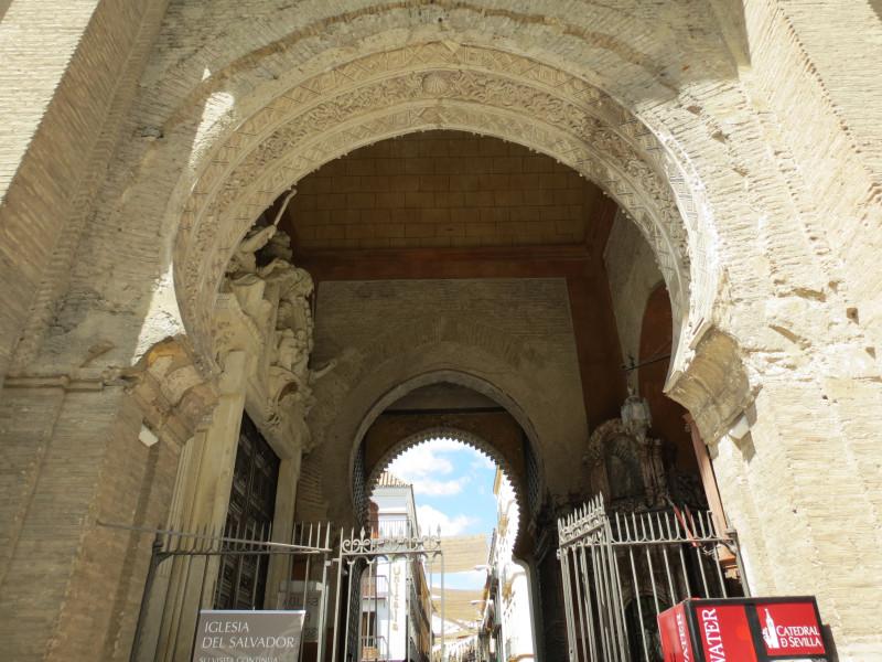 Двойная арка