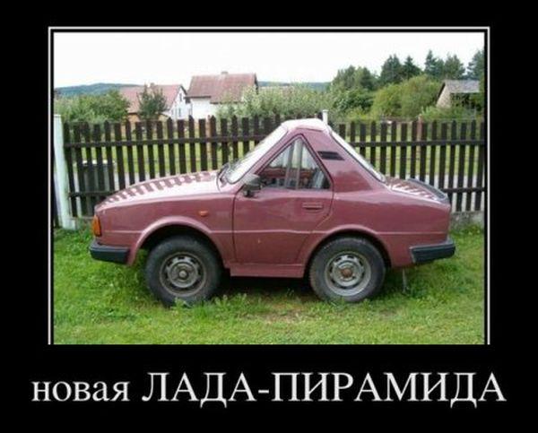auto-jumor-126