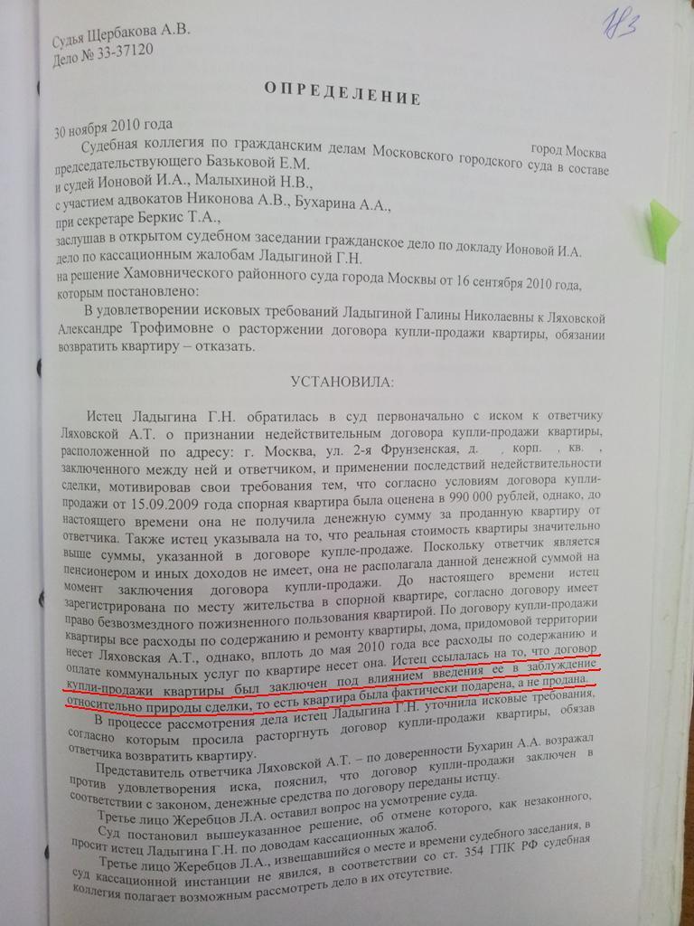 Определение пер-1