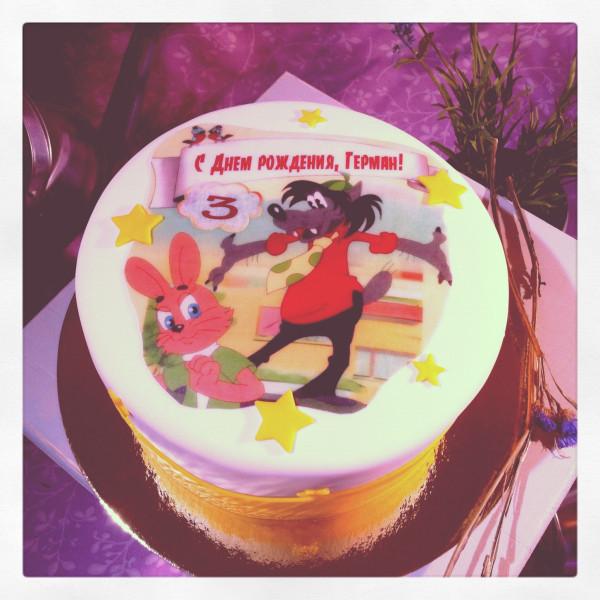 Торт ну погоди