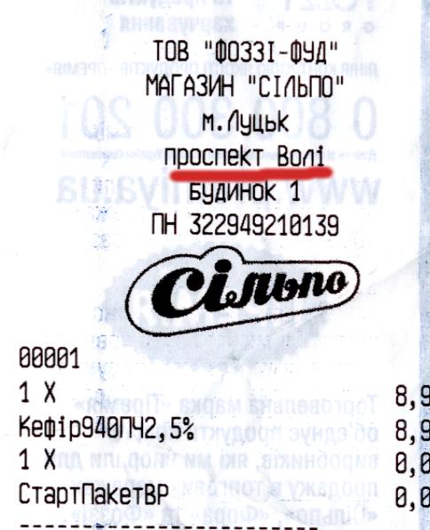 check_voli_min