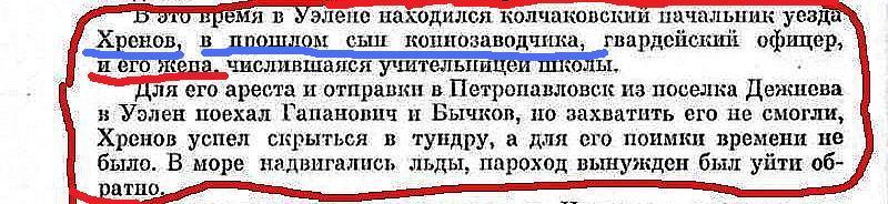 Восп.Рудых3 - копия