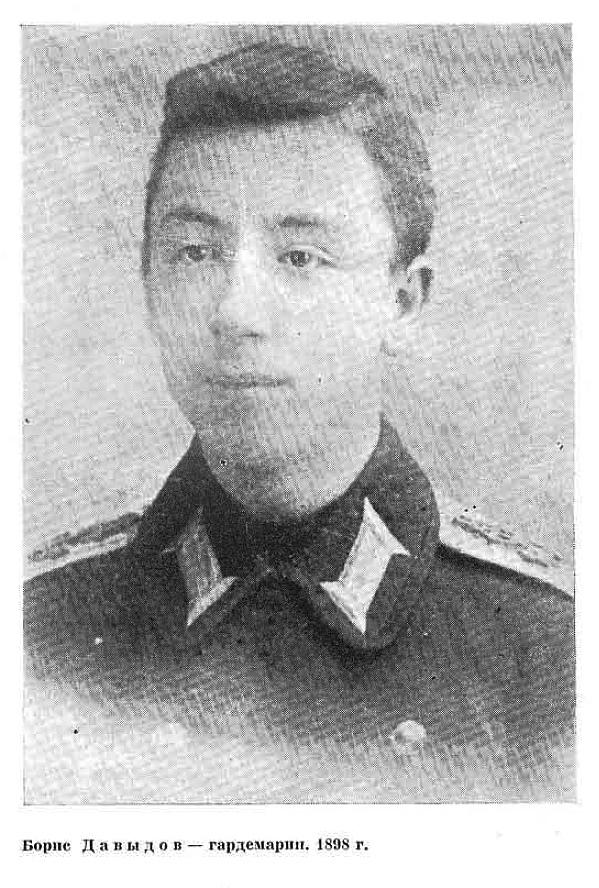 Давылов4