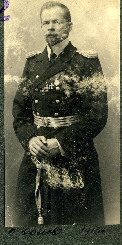 Орлов