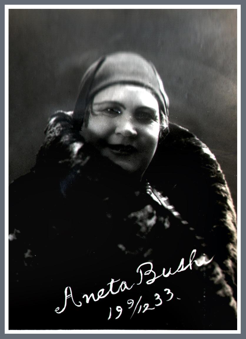 Анета Буси 1