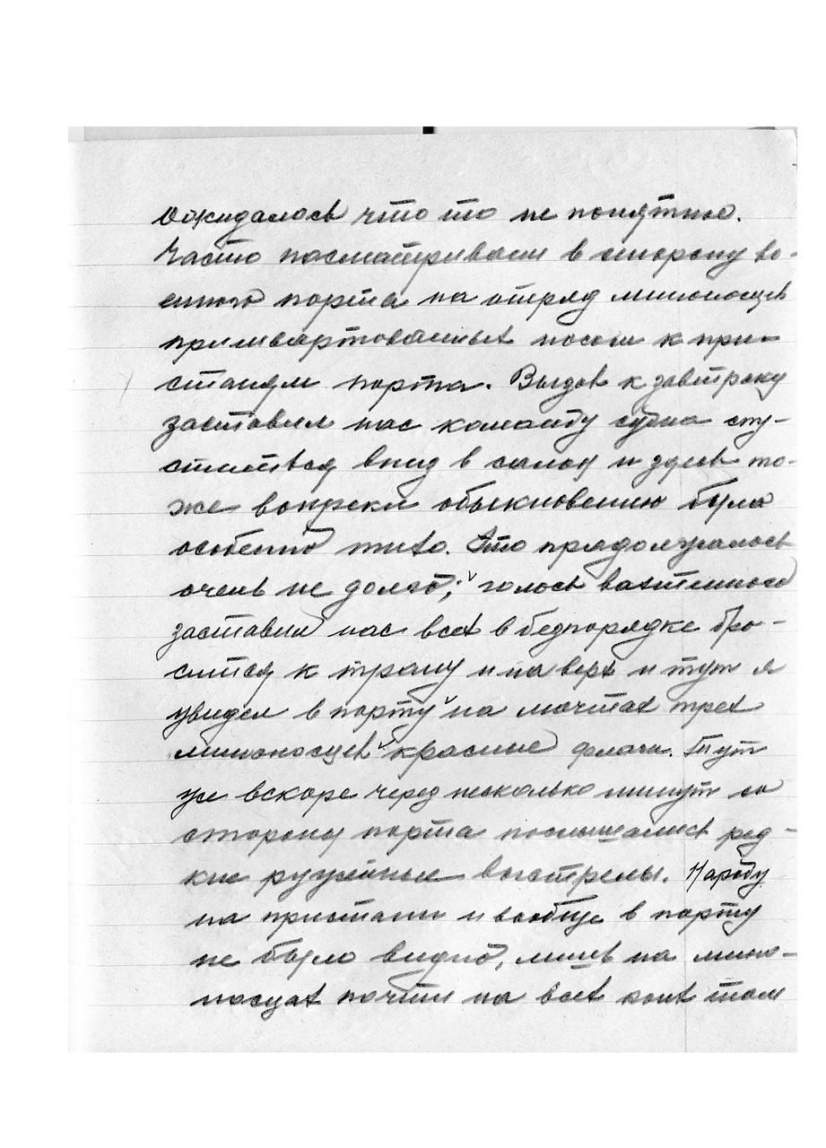 владивостокские события 1907-2а.jpg