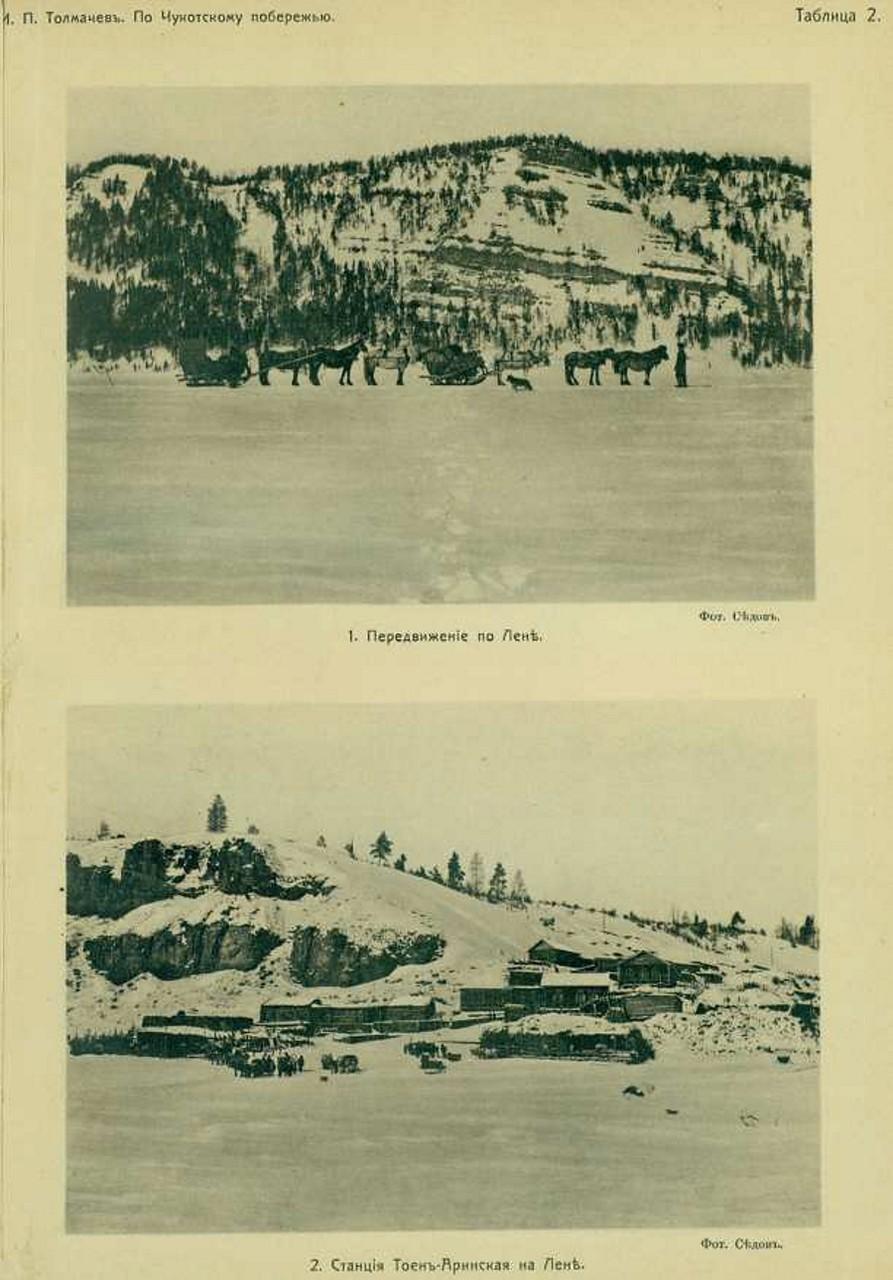 16а.jpg