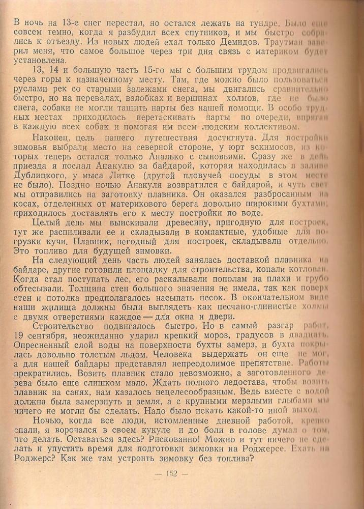 152.jpg