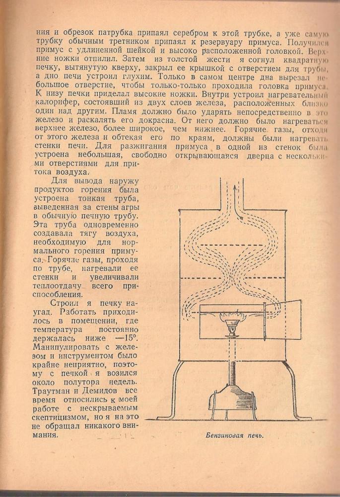 159.jpg