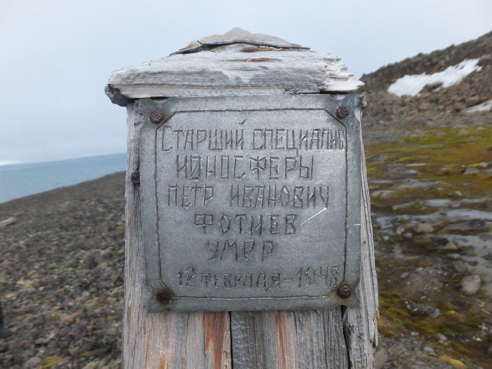 Fotiev_Tikhaya_2.JPG