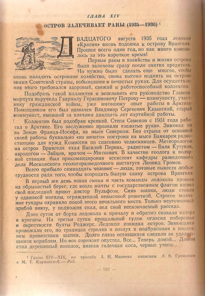182.jpg