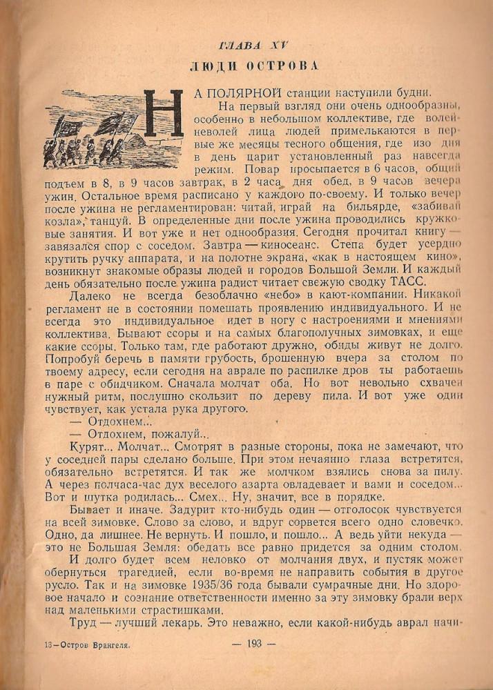 193.jpg