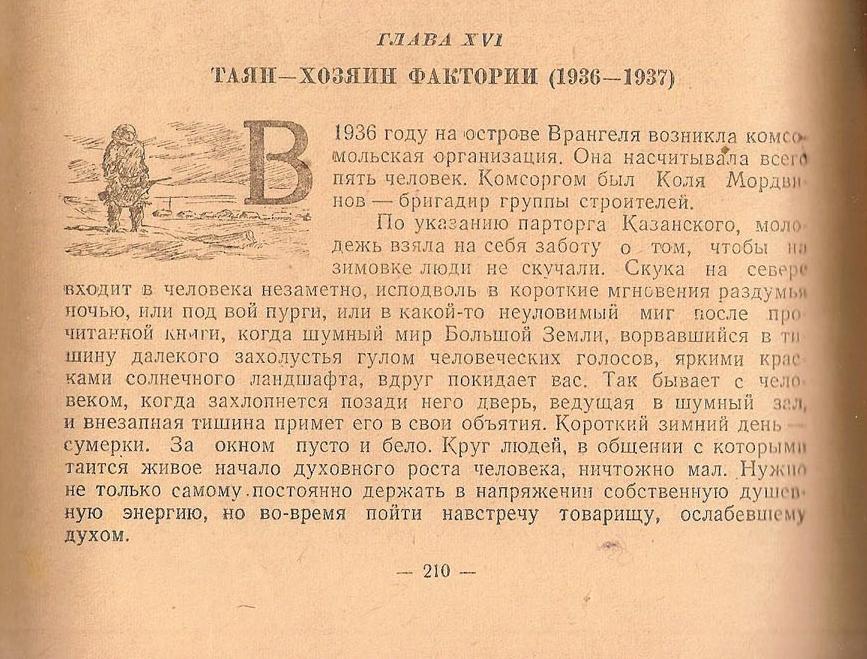 210.jpg
