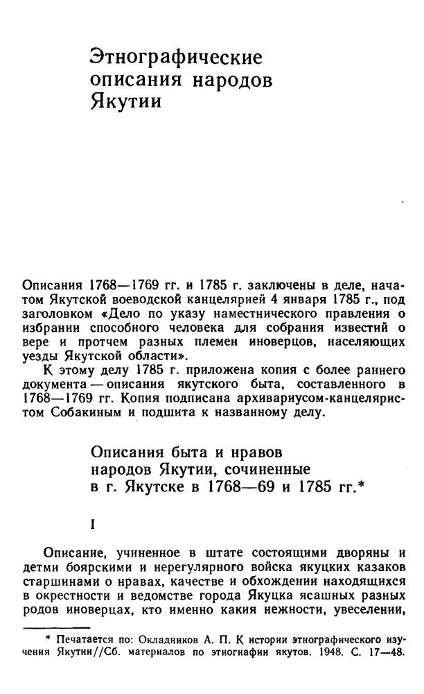 238.jpg