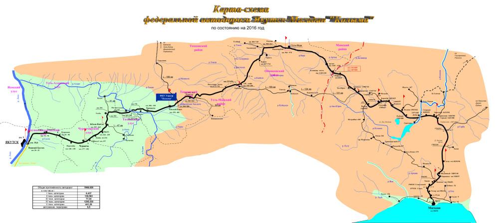 Карта-Колыма-2016.jpg