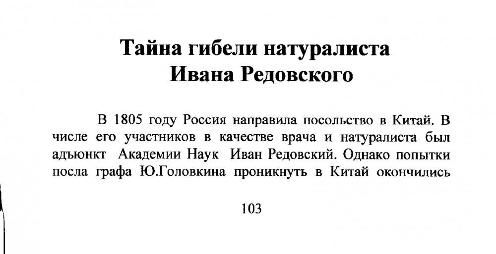 103.jpg