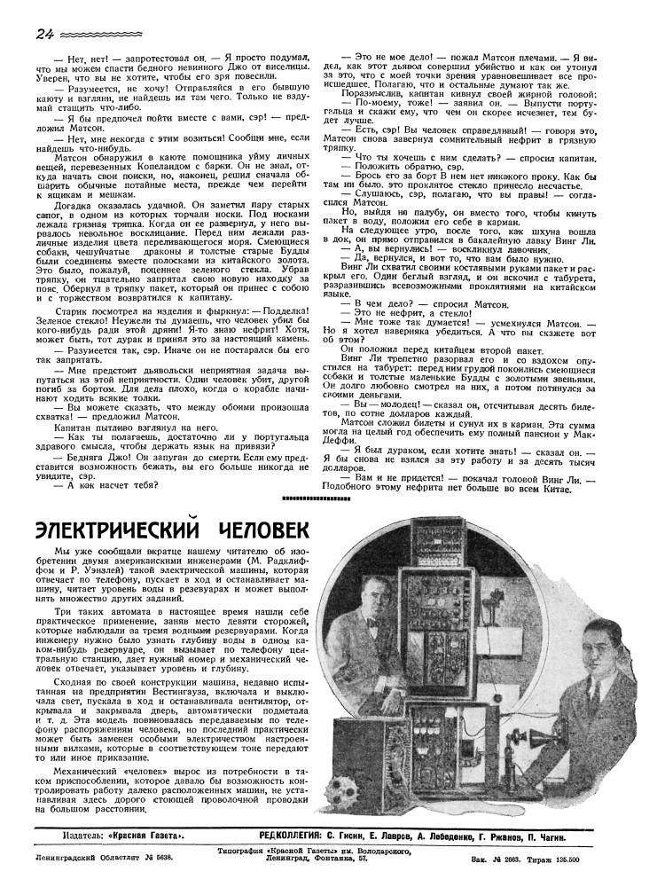 p0026.jpg