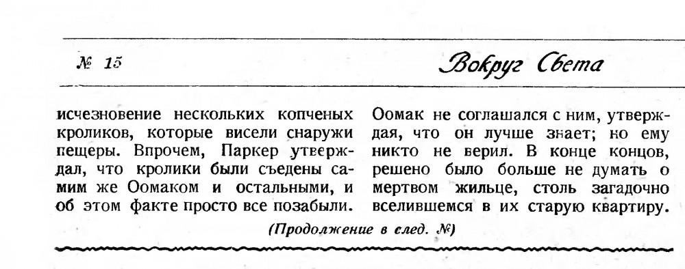p0007.jpg