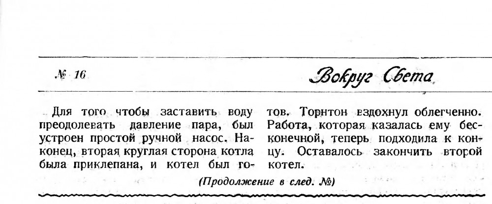 p0009.jpg