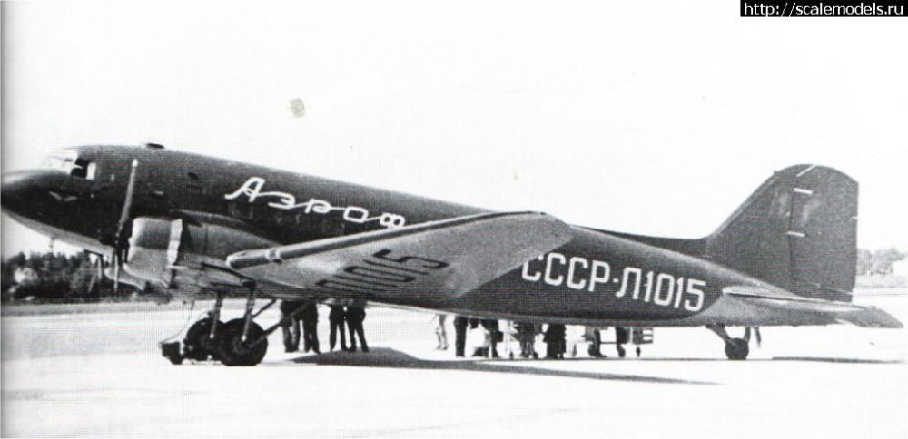 1370696131_C-47_SSSR_L1015_pic.jpg