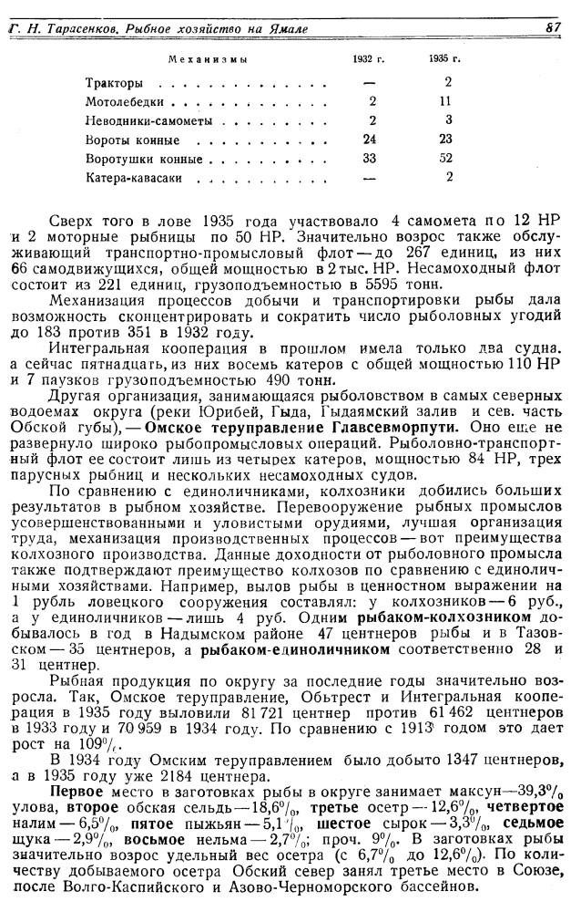 87.jpg