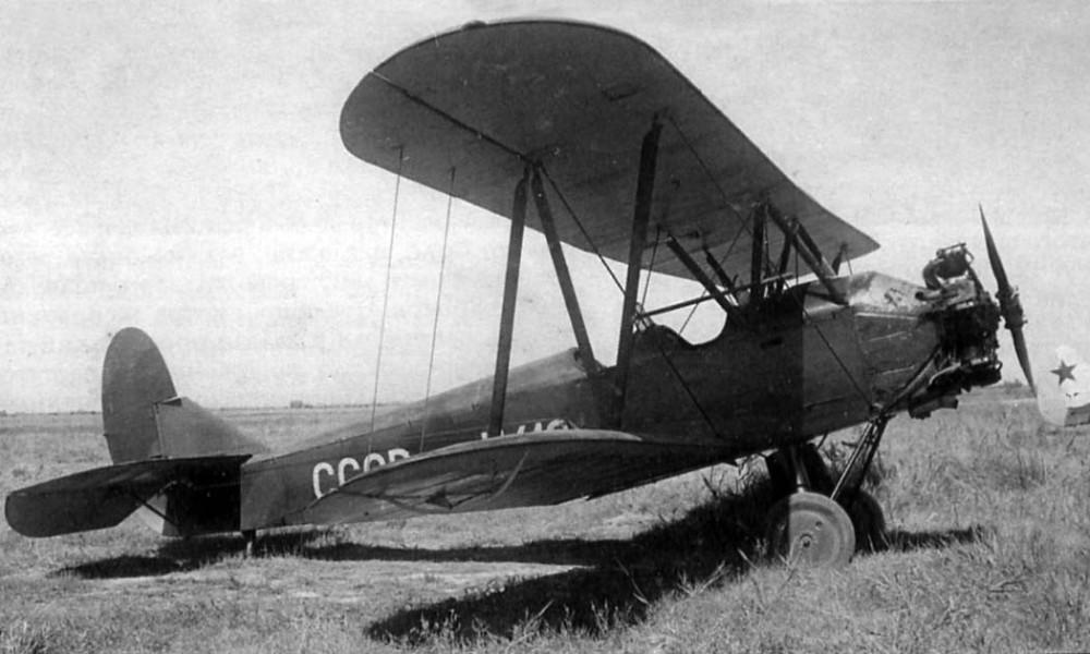 14b.U-2-s-dvigatelem-M-12..jpg
