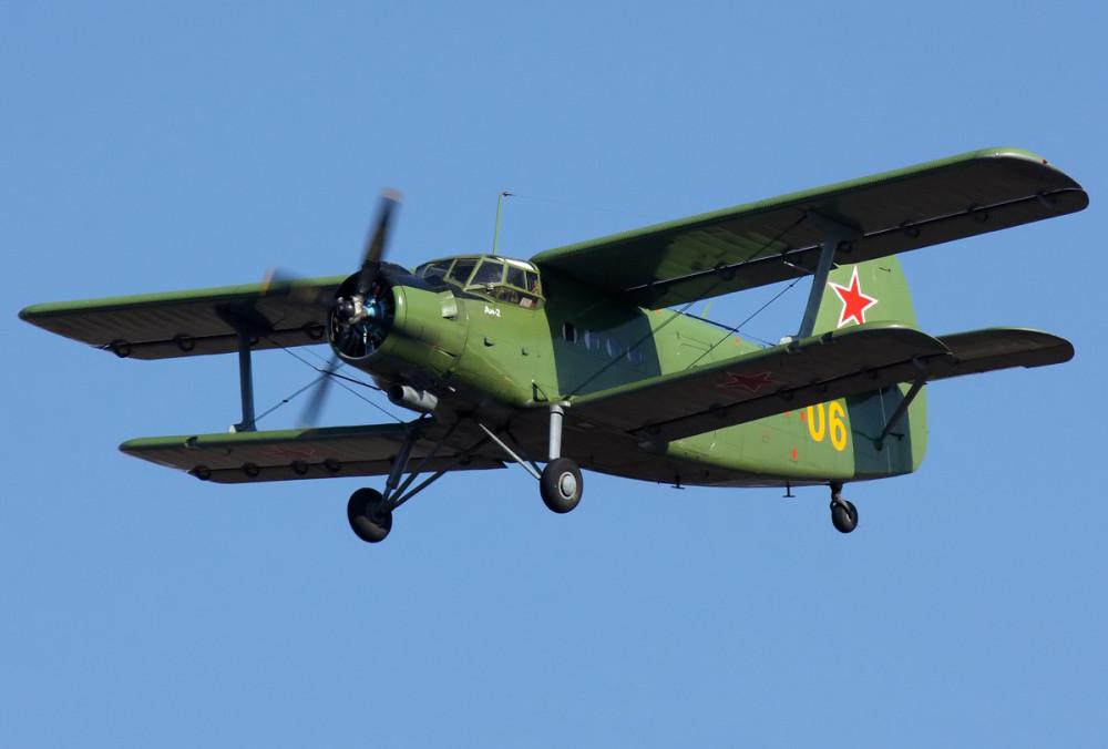 1318181611_antonov-an-2-54_www.nevsepic.com.ua.jpg
