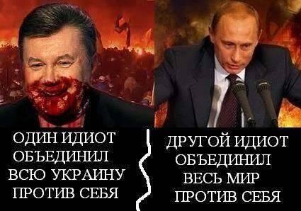 США готовы к новым санкциям против России - Цензор.НЕТ 8400