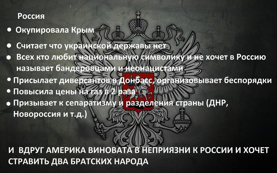 США доставят в Украину две тысячи бронежилетов и помогут в подготовке военнослужащих, - Пайетт - Цензор.НЕТ 5246