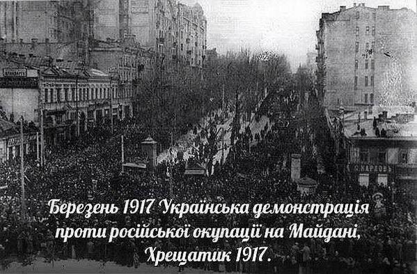 """На Майдане началась """"Ночь памяти"""" - Цензор.НЕТ 6046"""