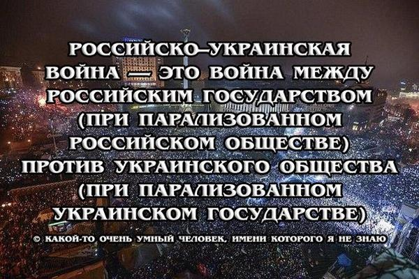 ЦИК продолжает регистрировать старых и новых кандидатов в законодатели: от Поплавского до Парасюка - Цензор.НЕТ 9758