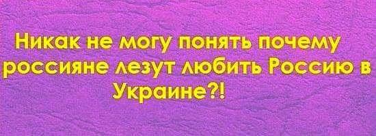 Марионетки Кремля в оккупированном Крыму сделали террор инструментом подавления гражданского общества, - Чубаров - Цензор.НЕТ 4666