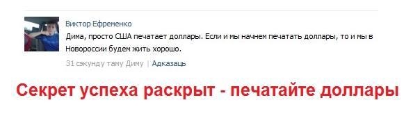В России одна за другой банкротятся компании, строившие дороги для Олимпиады в Сочи - Цензор.НЕТ 5674