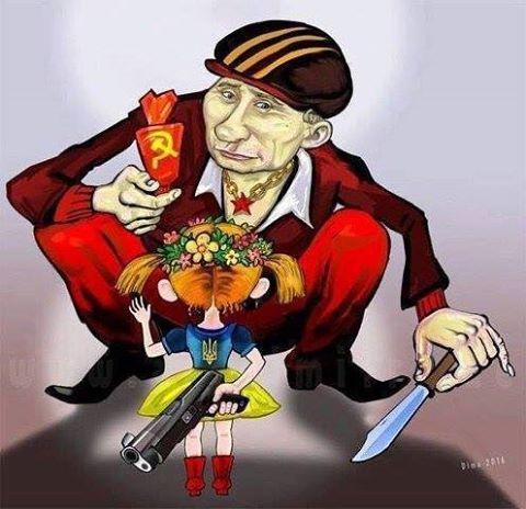 Завтра состоится заседание Совбеза ООН инициированное Украиной из-за ухудшения ситуации на Донбассе, - Порошенко - Цензор.НЕТ 8844